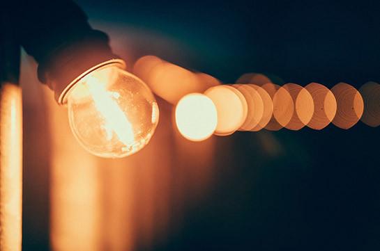 AraratNews - Մայրաքաղաքում և մարզերում էլեկտրաէներգիայի պլանային անջատումներ են սպասվում